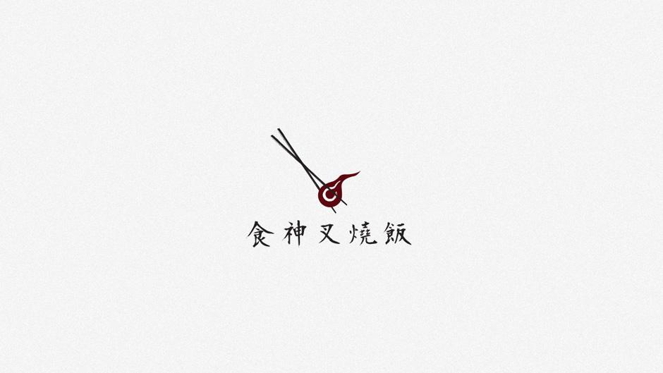 logo-eat-god