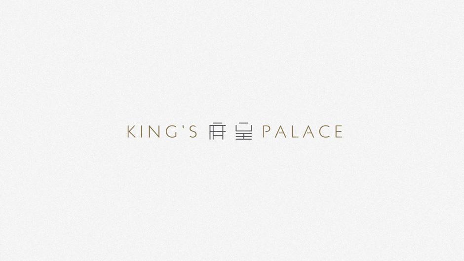 logo-kings-palace