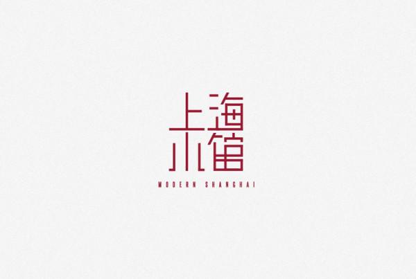 logo-modern-shanghai