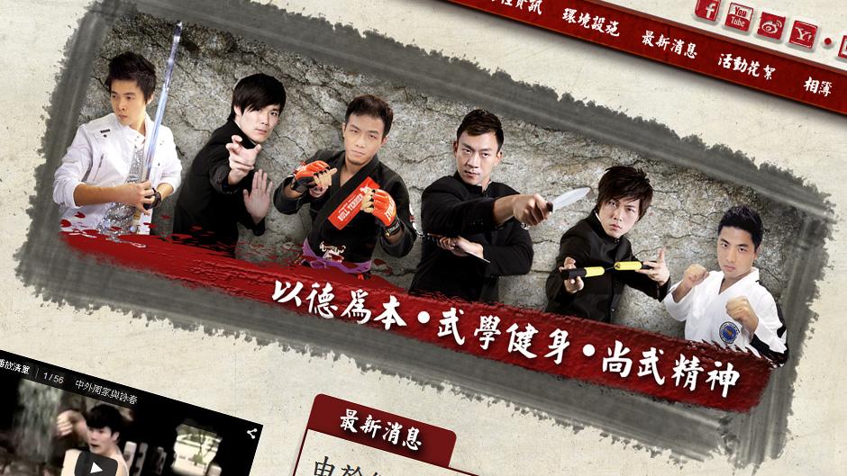 portfolio-item-oriental-martial-arts